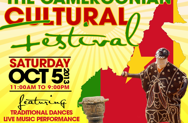 CAMEROONIAN FESTIVAL IN MARYLAND FEATURING MISS CAMEROON USA